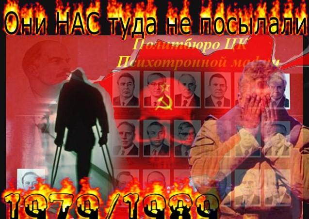"""""""Когда держава призвала их на помощь, они не колебались"""": героически погибшие воины Темур Юлдашев и Владимир Бражник до сих пор не признаны МО - Цензор.НЕТ 7800"""