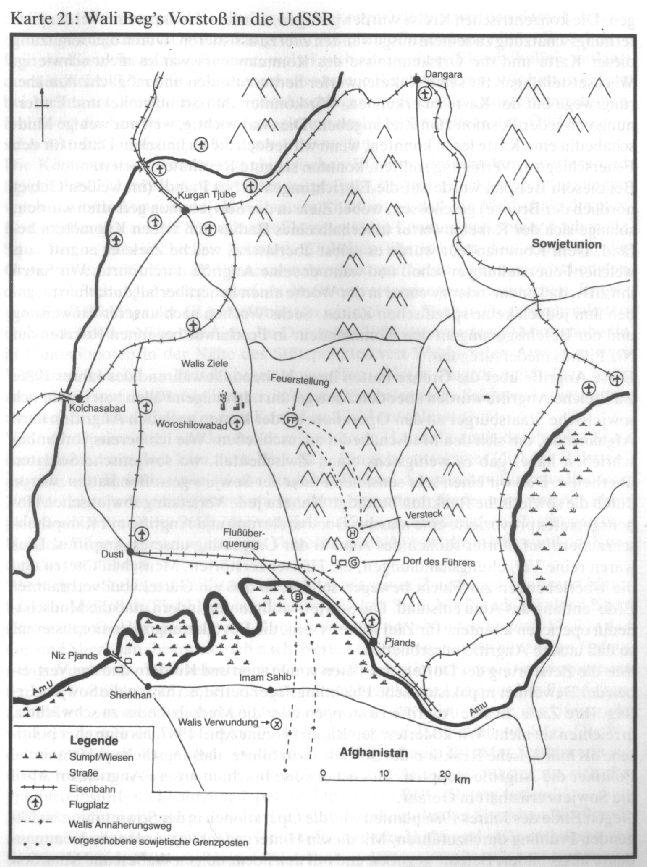 Карта No21: Операция Вали Бега