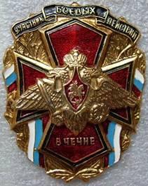 Когда же повысят пенсию в белоруссии в 2016 году