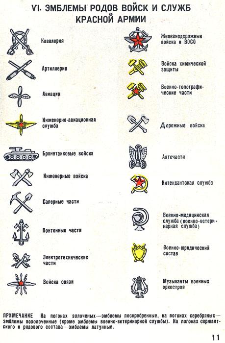 http://artofwar.ru/img/g/girchenko_j_w/text_0690/brosh1945.jpg