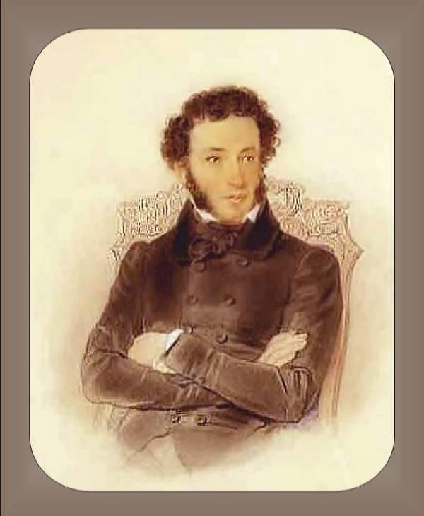 как пушкин познакомился с вяземским