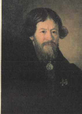 Теребенёв Александр Иванович  Википедия