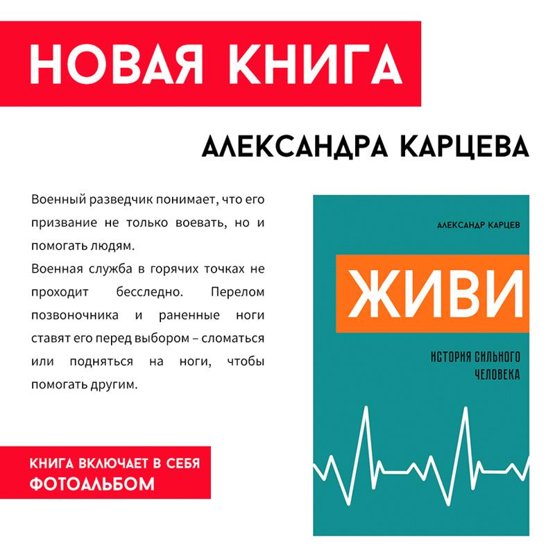 Больничный лист купить с доставкой по Видном