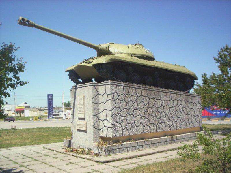 Иллюстрации к памятник воинам