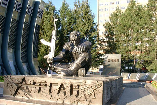 Екатеринбург памятник черный тюльпан