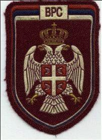 Эмблема Войска Республики Сербской []