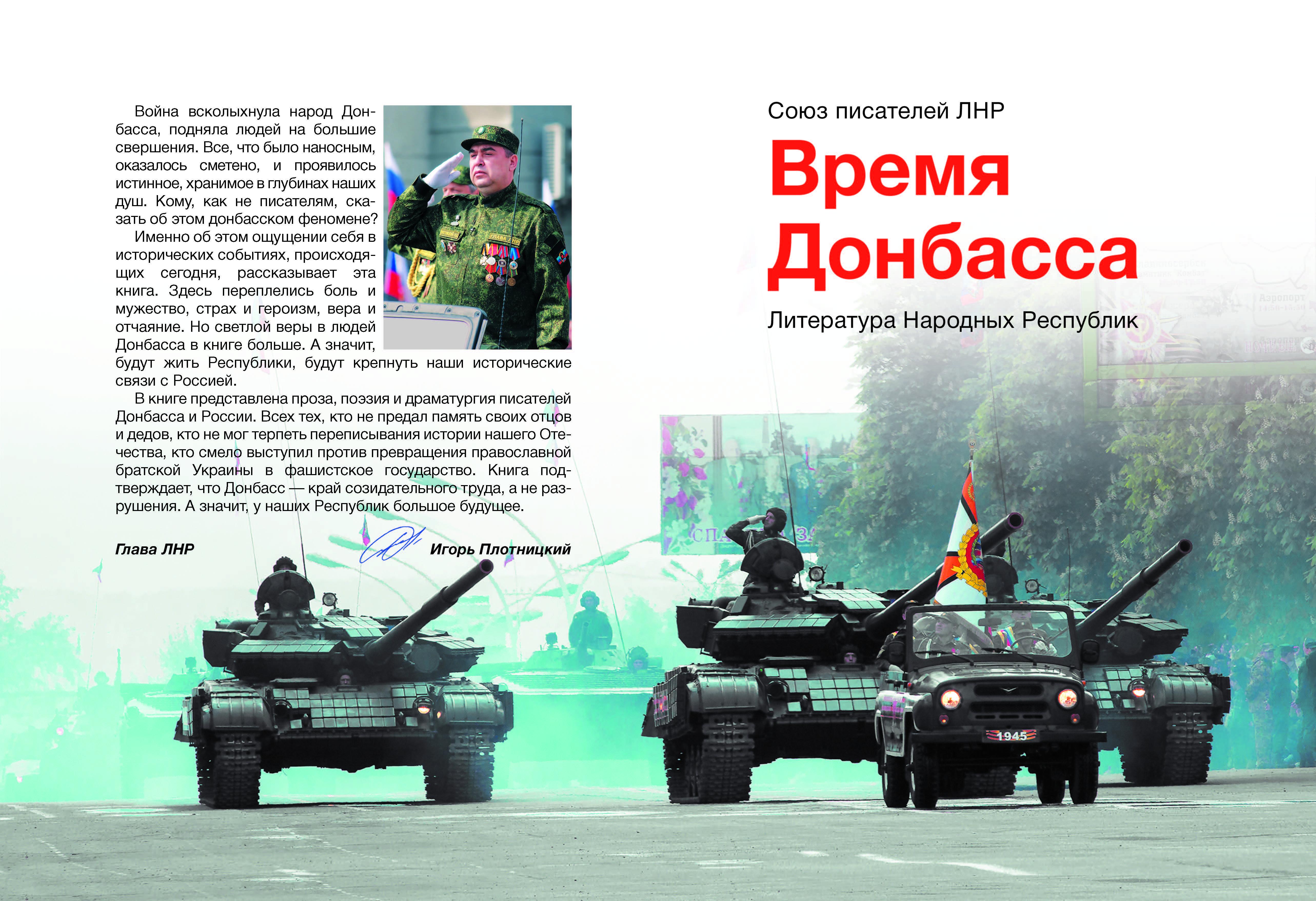 Всероссийские конкурсы познание