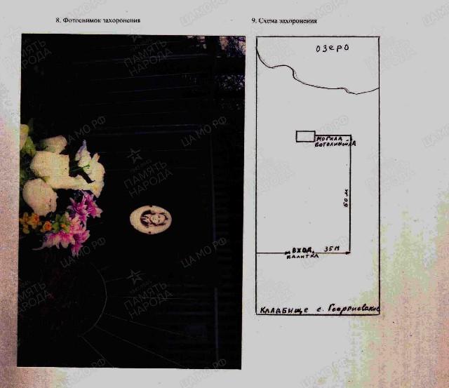 Бреа Би Застукали В Душе С Другим – Мой Парень – Псих (2012)