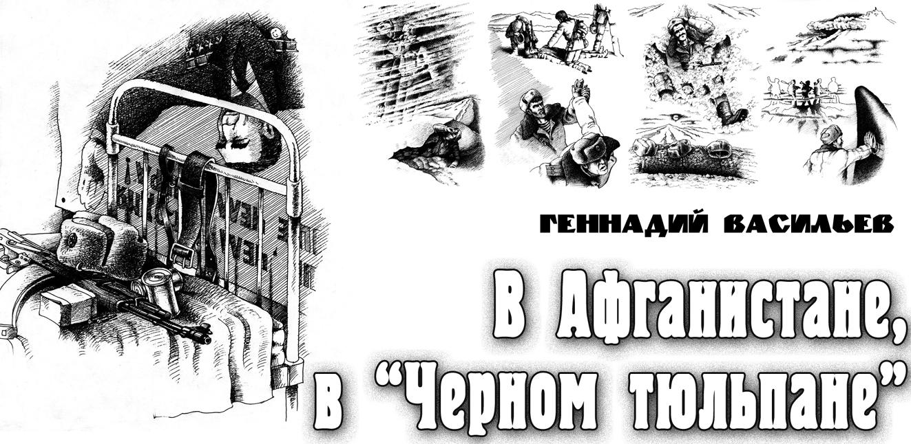 vse-v-poryadke-ona-moya-tesha-smotret-bez-skachivaniya-individualka-evgeniya-yuzhno-sahalinsk