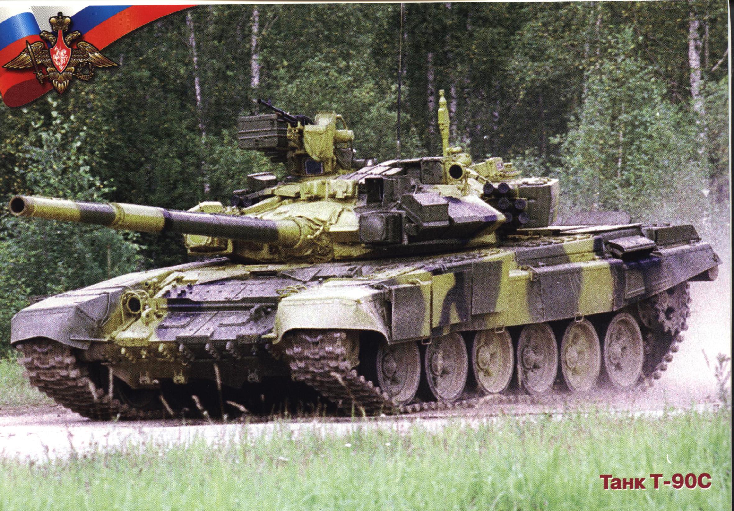 На фото основной боевой танк Т-90 В очередной раз тяжелый воз